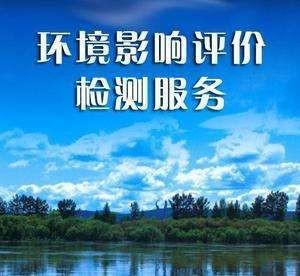 临朐贝博网址是多少机构公司哪家好评多?