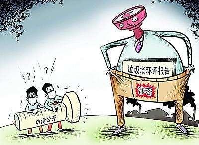 临朐贝博网址是多少机构公司哪家实力强?